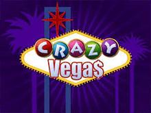 Крейзи вегас казино официальный сайт игровой автомат лягушка онлайн